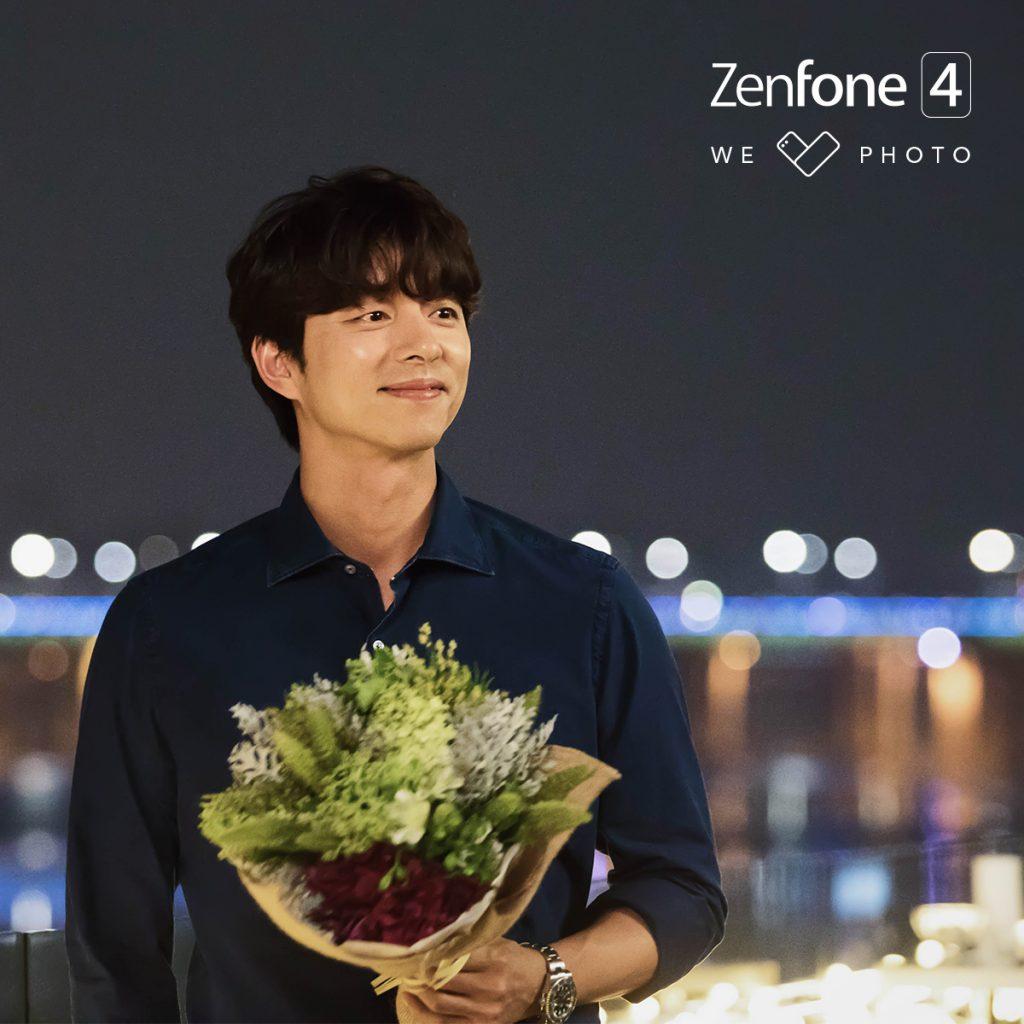 Gong Yoo - ASUS Zenfone 4 Series Brand Ambassador